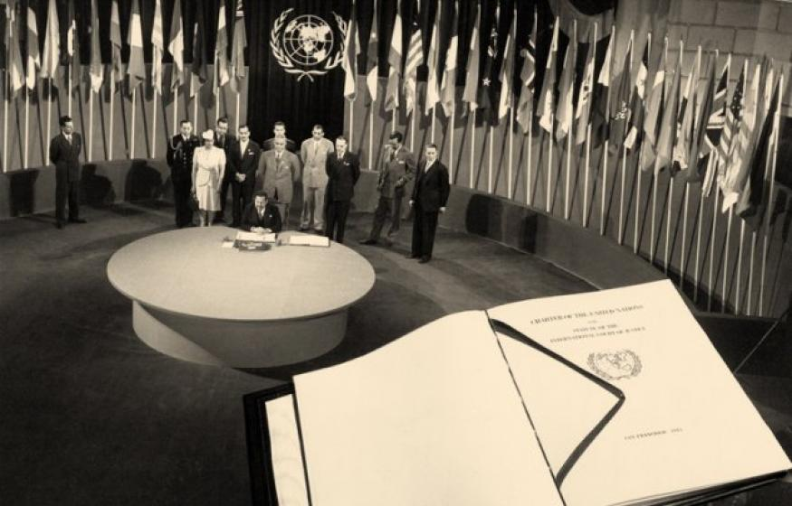 75η επέτειος των Ηνωμένων Εθνών (1945-2020) «Διαμορφώνουμε το μέλλον μας μαζί»
